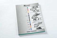 产品选型说明书印刷设计排版-西德福