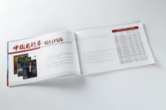 自行车产品说明书印刷设计-中自文化