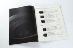 相机镜头产品说明书设计印刷-sigma