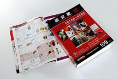 工业产品说明书印刷设计排版-固安捷