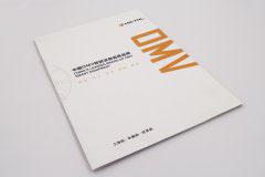样本印刷设计排版-HiCTRL