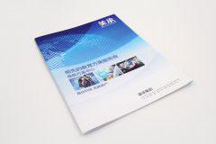 样本印刷设计排版-FECC