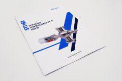 样本印刷设计排版-skylink-1