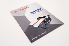 样本印刷设计排版-OSHIMA-1