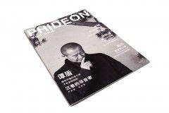 样本印刷设计排版-PHIDEON