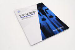 样本印刷设计排版-中国航天