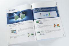 样本印刷设计排版-研华科技