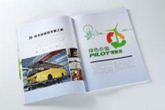 样本印刷设计排版-申龙客车