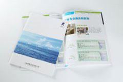 样本印刷设计排版-申酷实业