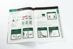 样本印刷设计排版-三菱电梯2