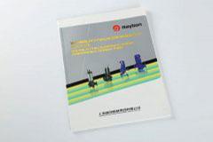样本印刷设计排版-瑞邦