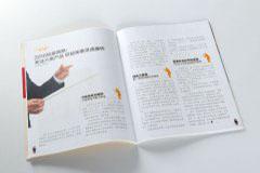 样本印刷设计排版-陆家嘴金融
