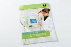 样本印刷设计排版-康达医疗
