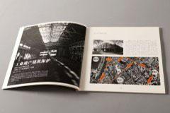 样本印刷设计排版-华唐家