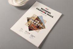 样本印刷设计排版-万美时尚广场