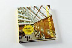 样本印刷设计排版-产品手册