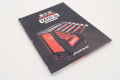 画册设计印刷排版-易尔拓
