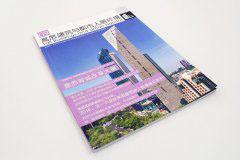 画册设计印刷排版-同济大学出版社