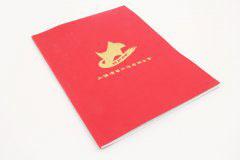 画册设计印刷排版-SPAF