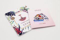 画册设计印刷排版-ENZO
