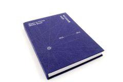 画册设计印刷排版-白皮书