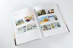 画册设计印刷排版-上海仪电