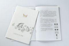 画册设计印刷排版--YVEL砖石项目