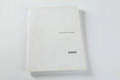 画册设计印刷排版-TOTO
