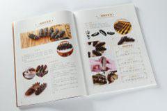 画册设计印刷排版-一统集团