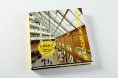 书刊印刷设计排版-悉地国际