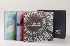 书刊印刷设计排版-同济大学2