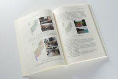 书刊印刷设计排版-从理念到行动