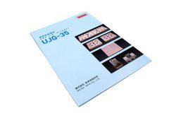 折页设计印刷排版-WAIDA-2