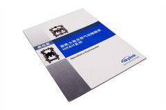折页设计印刷排版-skinlink-1
