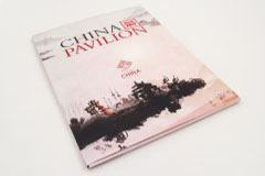 封套设计印刷排版-CHINA PAVILION2