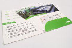 封套设计印刷排版-ABM