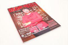 杂志印刷设计排版-大酒店-1