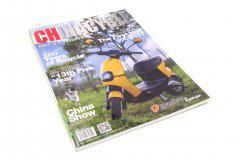 杂志印刷设计排版-CHINACYCLE-1