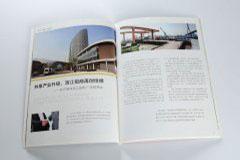 杂志印刷设计排版-江岸