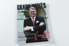 杂志印刷设计排版-大酒店3