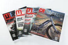 杂志印刷设计排版-mega2