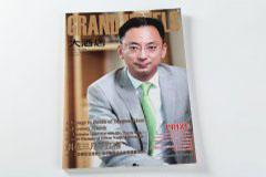 杂志印刷设计排版-大酒店