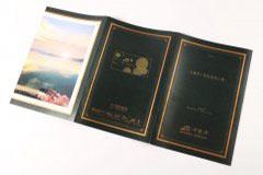 宣传单设计印刷排版-水悦坊
