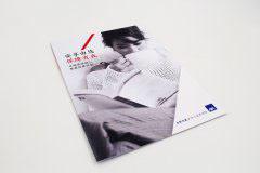 宣传单设计印刷排版-AXA