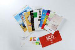 折页设计印刷排版-宣传单