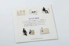 折页设计印刷排版-boori