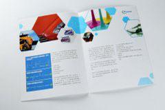 折页设计印刷排版-pioneer