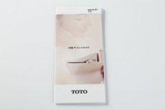 折页设计印刷排版-TOTO