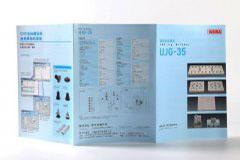 折页设计印刷排版-Waida