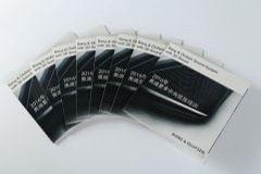 折页设计印刷排版-奥迪